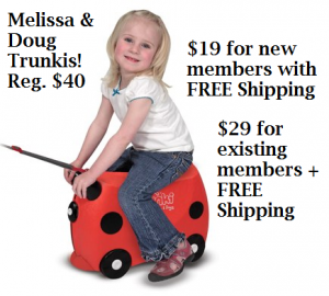 Deal | Melissa & Doug Trunkis for $19 $29 shipped FREE! image