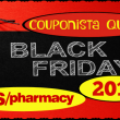 black_friday_store_ads_2016_couponistaqueen-com_cvs